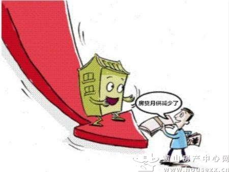 三月30城下调房贷利率水平