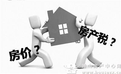 """两会未提""""房地产税""""""""长效机制""""意味着什么,房价会涨吗?"""