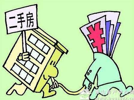 规范二手房交易市场 上海拟售房源有了身份标识