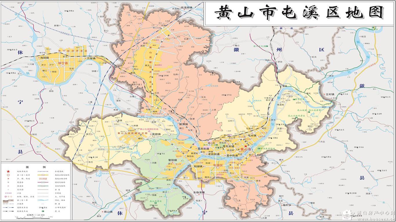 4开6.3万黄山市屯溪区地图202003._副本.jpg