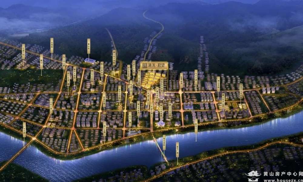 君望择址观 | 2021年,这片区域引爆黄山期待!