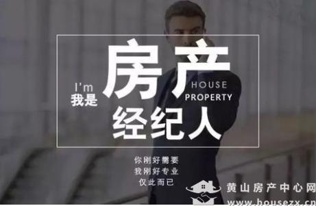 买房提前看,二手房交易的全套流程,小心被中介坑