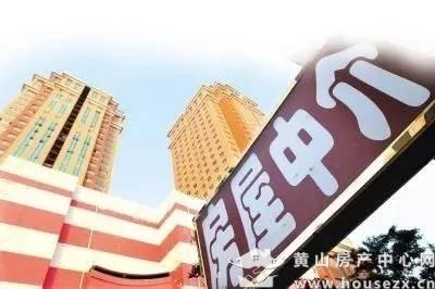 西安市房产中介协会:不得煽动卖方抬高学区房挂牌价