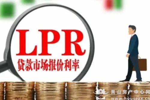 """四问LPR""""降息""""预期落空:对房价走势有何影响?"""